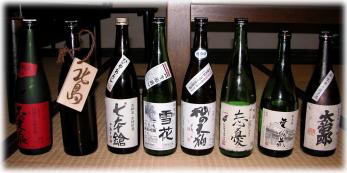 2004-10-23-sake.jpg