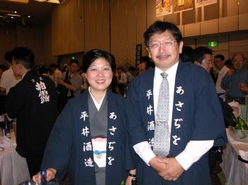2004-10-3-asajio.jpg