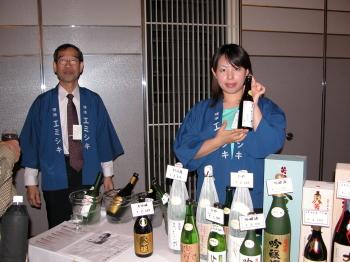 2004-10-3-emishiki.jpg