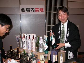 2004-10-3-kanoizumi.jpg
