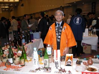 2004-10-3-mifuku.jpg