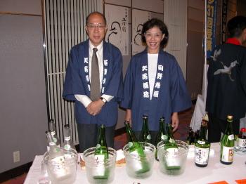 2004-10-3-suzumasa.jpg