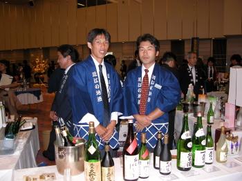 2004-10-3-tomituru.jpg