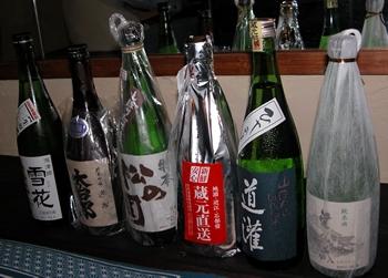 2004-10-5-sake.jpg