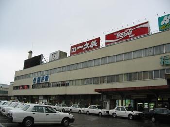 2004-10-9-ippongikanban.jpg