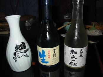 2004-10-9-sake.jpg