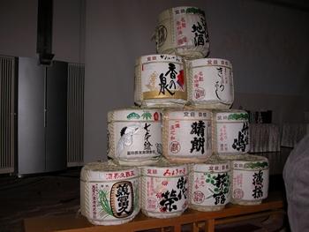 2004-11-10-sakataru.jpg