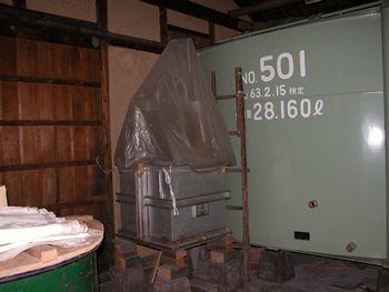 2004-11-26-mochiduki2.jpg