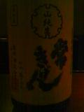 2004-11-30_sake3.jpg