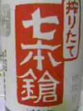 2004-5-6-7hon.jpg