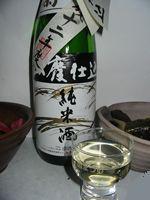 2004-6-4-kikuhime.jpg