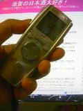 2004-8-21-IC.jpg