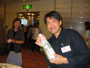 2004-9-12-kikishu-gontasan.jpg