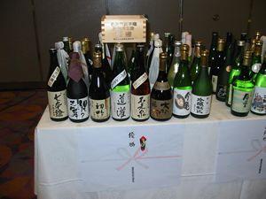 2004-9-12-kikishu-sake.jpg