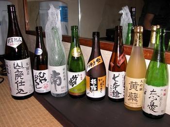 2004-9-25-sake.jpg