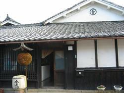 2004-2-17-okamurasyomen