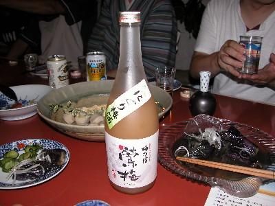 2005-10-1-sake-ume