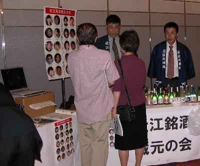2005-10-2-kiki