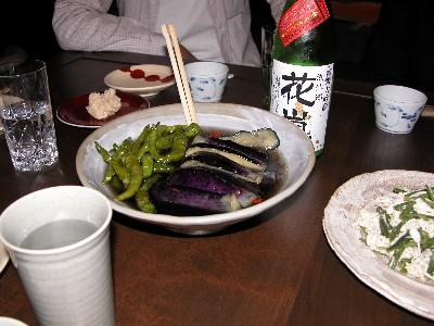 2005-10-27-foodnasu
