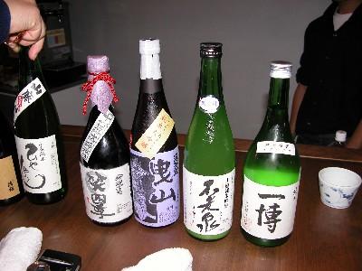 2005-10-27-sake2
