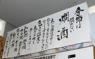 2005-10-6-kanza-kanban