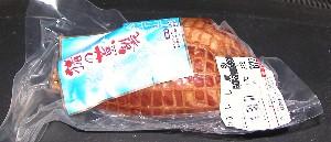 2005-10-7-inoshishi