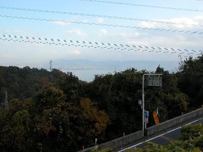 2005-11-24-toge