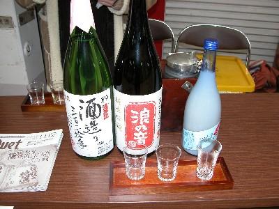 2005-11-26-matihaku-sake
