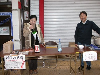 2005-11-26-sake-oden