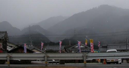 2005-12-26-1yama