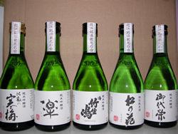2005-2-19-kuramotonokai