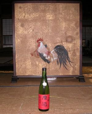 2005-4-21-furosen-genshu