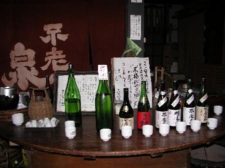 2005-4-21-furosensake