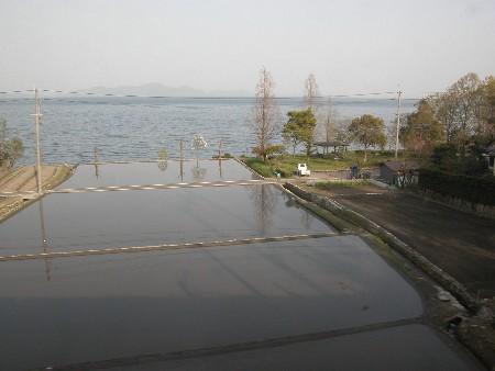 2005-4-21-koseisen