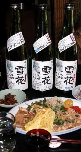 2005-4-24-sake
