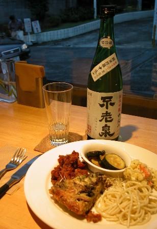 2005-6-30-furosen-jungin-nakagumi-nama