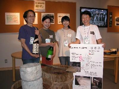 2005-7-1-kikimizu-4