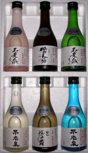 2005-7-2-furosen