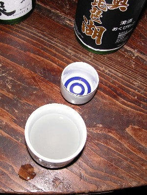 2005-7-8-uehara-ori