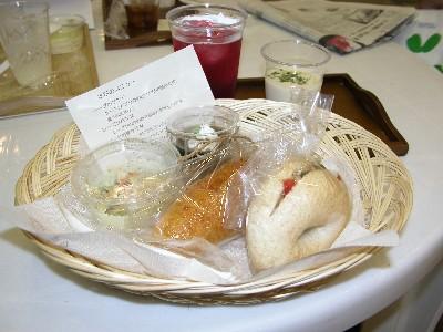 2005-7-9-lunchbox