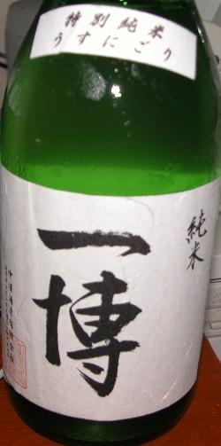 2005-8-2-kazuhiro