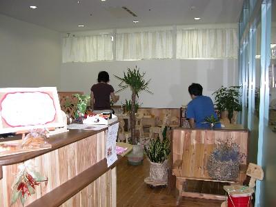 2005-9-10-cafe-deki