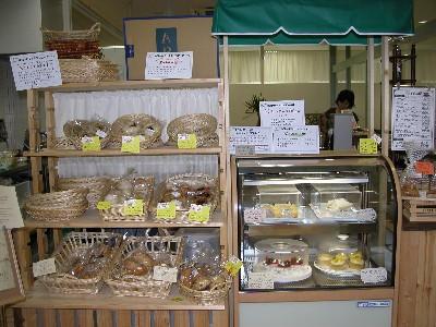 2005-9-10-cafe-mise