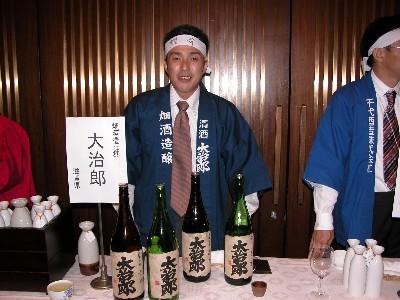 2005-9-11-kansake-MRdaijiro