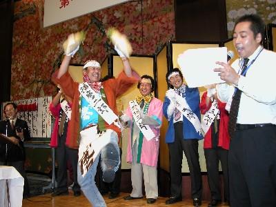 2005-9-11-kansake-daikon