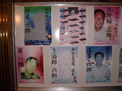 2005-9-11-kanzake-posta