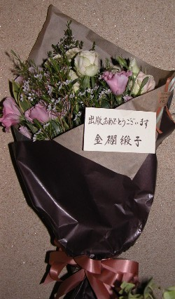 2005-9-16-hana