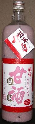 2005-9-25-kuromai-amasake