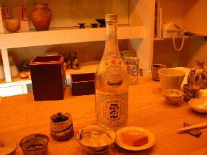 2005-9-26-sakuramasamune