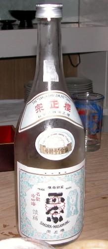 2005-9-26-sakuramasamune2